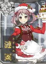 Sazanami Kai Christmas 2016 Card