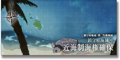 Vita Map Banner 1-2