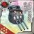 41cm Triple Gun Mount Kai Ni 290 Card