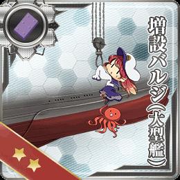 Slotitem card 073