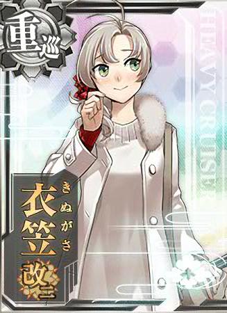 Kinugasa Kai Ni Christmas Card