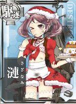 Sazanami Christmas 2015 Card Damaged