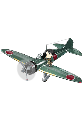 Type 96 Fighter Kai 228 Full