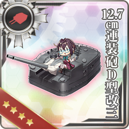 12.7cm Twin Gun Mount Model D Kai 3 366 Card