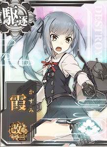 DD Kasumi Kai Ni 464 Card Damaged