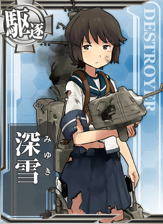 Miyuki Card Damaged