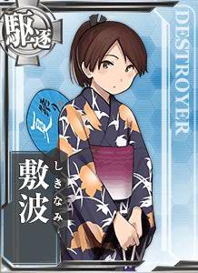Shikinami Yukata Card