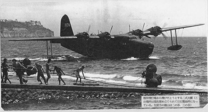 Type2 FlyingBoat History 01