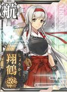CV Shoukaku Kai Ni 461 Card