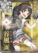 DD Tanikaze Kai 313 Card