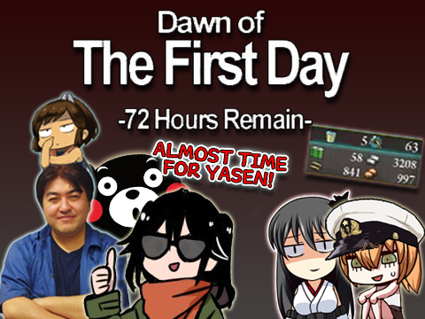 Dawn of the 1st day fall 2017 event