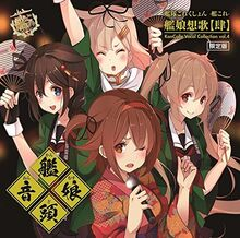 KanColle Vocal Collection vol.4