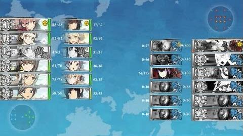 Kantai Collection Fall 2016 event E5-Hard farming-RNG? 艦これ 2016秋- 艦隊作戦第三法 - E5甲
