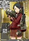 Mikuma Card