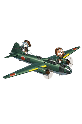 Type 1 Land-based Attack Aircraft Model 34 186 Full