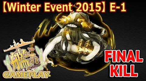 【KanColle Winter 2015 Event】 E-1 Hard FINAL KILL