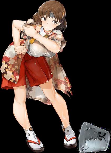 Chiyoda Yukata Dañada