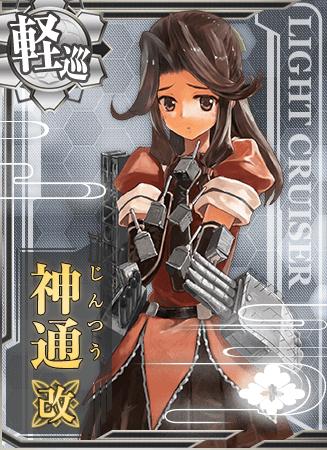 Jintsuu Kai Card