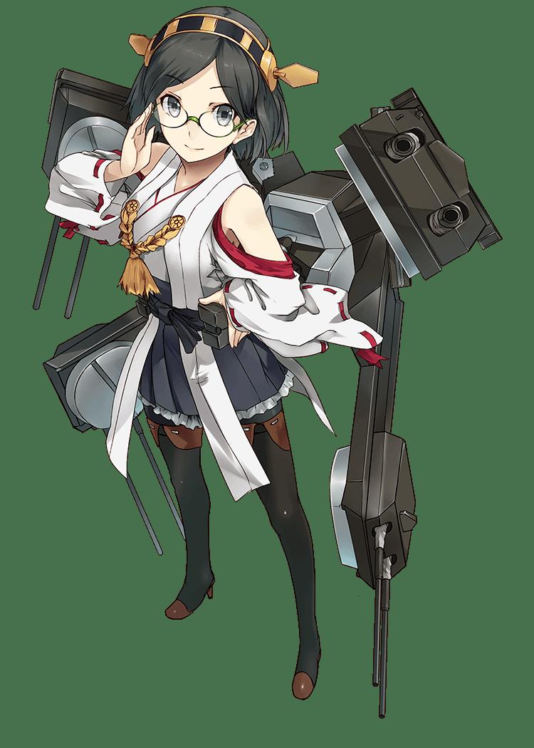 Kirishima Full