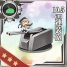 10.5cm Twin Gun Mount 160 Card