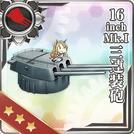 16inch Mk.I Triple Gun Mount 298 Card
