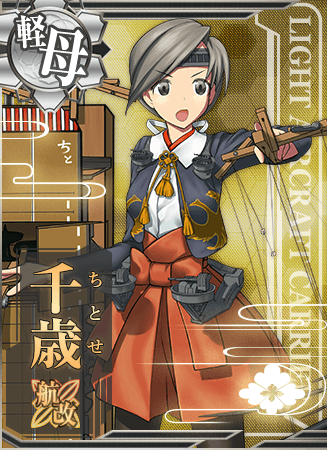 Chitose Carrier Kai Card