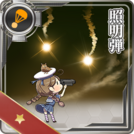 Star Shell 101 Card