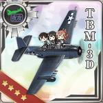 TBM-3D 257 Card