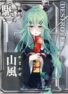 Yamakaze New Year Card