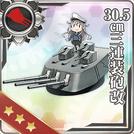30.5cm Triple Gun Mount Kai 232 Card