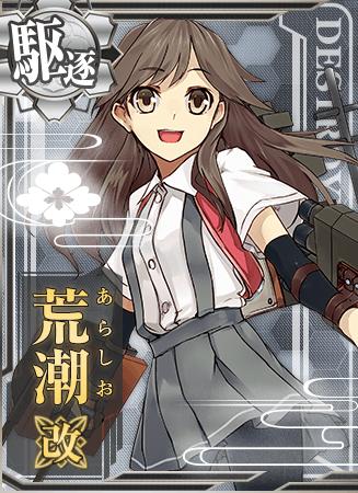 Arashio Kai Card