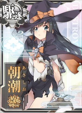 Asashio Kai Ni Halloween Card Damaged