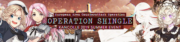Wikia 2019 August 30th Banner