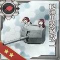 12cm Single Gun Mount Kai 2 293 Card