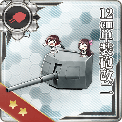 12cm Single Gun Mount Kai 2 293 Card