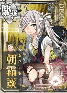 DD Asashimo Kai 344 Card Damaged