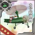 Ka Type Observation Autogyro 069 Card