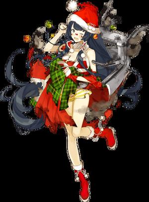 Mizuho Christmas Full Damaged