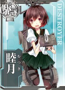 Mutsuki Card