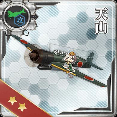 Tenzan 017 Card