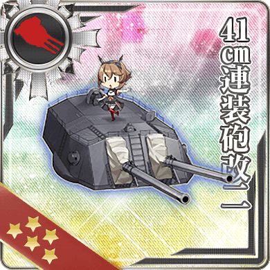 41cm Twin Gun Mount Kai Ni 318 Card