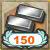 Icon 钢材パック150
