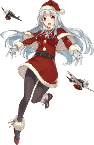 Shoukaku Christmas Full