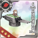 6inch Triple Rapid Fire Gun Mount Mk.16 386 Card