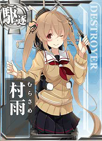 Murasame Mackerel Pike Festival Card