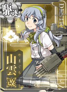 Yamagumo Kai Card