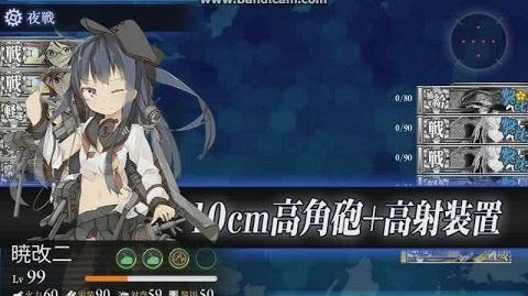 【艦これ】海上突入部隊、進発せよ!(5-1 Quest )-0