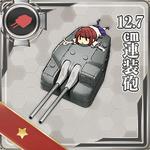 12.7cm Twin Gun Mount 002 Card