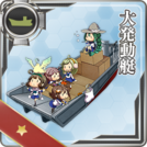 Daihatsu Landing Craft 068 Card