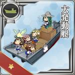 Daihatsu Landing Craft 068 Card